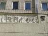 Das Band der Berliner Ost-Bezirke mit Berliner Bär © Christa Junge